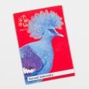 Magnetka s motivem exotického ptáka – korunáč šedomodrý