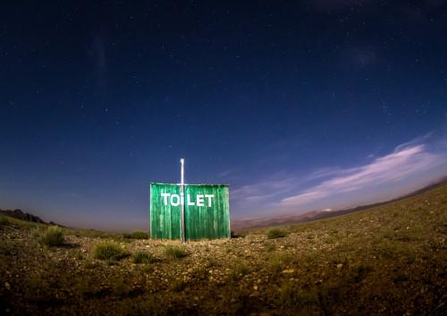 Fotoobraz - Toalety u základny v Tachin talu
